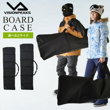 【8,000円以上でクーポン利用可能 12/28 20:00〜1/6 23:59】 ビジョンピークス VISIONPEAKS スノーボードケース メンズ レディース BOARD CASE VP130901H02