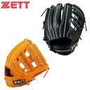ゼット ZETT 野球 一般軟式グラブ オールラウンド用 メンズ ネオステイタス BRGB31930