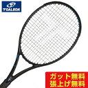 トアルソン 硬式テニスラケット エスマッハプロ97 S-MACH PRO 97 1DR815 TOALSON メンズ レディース