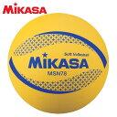 ミカサ(MIKASA) ソフトバレーボール ファミリー・トリムの部試合球(サックス) バレー ボール MS78DXS