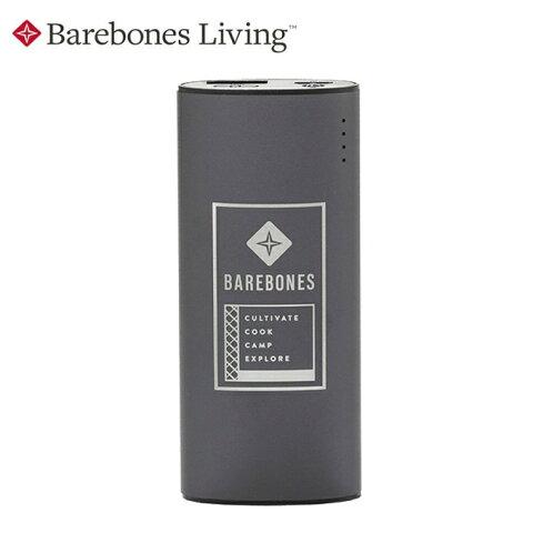 ベアボーンズ 充電バッテリー ポータブルチャージャー 20230008 Barebones