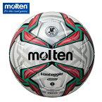 モルテン molten サッカーボール 5号球 AFC アジアカップ 2019 レプリカ 5号 F5V4000A19U