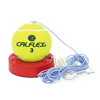 カルフレックス CALFLEX テニス 練習器具 一般用硬式テニストレーナー TT-11