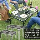 アウトドアテーブル 90cm タフテーブル90 VP1604...