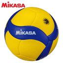 【送料無料】 ミカサ バレーボール 4号球 検定球 試合球