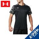 アンダーアーマー サッカーウェア プラクティスシャツ 半袖 メンズ UAグラフィックシャツ 1331455-001 UNDER ARMOUR