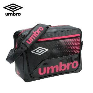 アンブロ UMBRO エナメルバッグ Lサイズ メンズ レディース ラバスポショルダーバックL 35L UUANJA20 BKPK