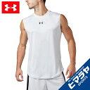 アンダーアーマー バスケットボールウェア ノースリーブ メンズ UAスリーブレスTシャツ LONGSHOT ロングショット 1331558 100 UNDER ARMOUR