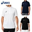 アシックス ポロシャツ 半袖 メンズ OPボタンダウンポロシャツ 2031A682 asics