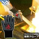 グローブ 耐熱グローブ 片手 VP160509I01 ビジョ