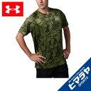 アンダーアーマー スポーツウェア 半袖Tシャツ メンズ UAスピードストライドプリントショートスリーブ ランニング Tシャツ 1320208-377 UNDER ARMOUR