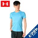 アンダーアーマー スポーツウェア 半袖Tシャツ メンズ UAスピードストライドショートスリーブクルー ランニング MEN 1326564-452 UNDER ARMOUR