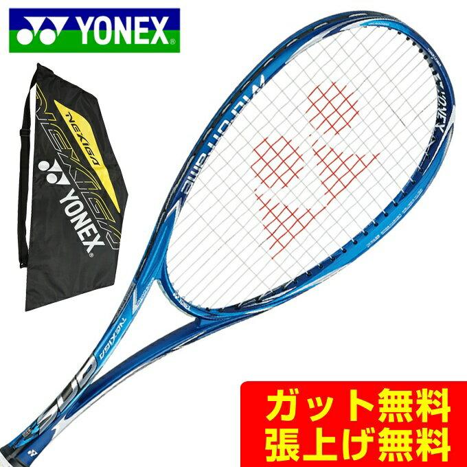 ヨネックス ソフトテニスラケット 後衛向け NEXIGA 80S ネクシーガ NXG80S-506 メンズ レディース YONEX