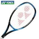 ヨネックス 硬式テニスラケット 張り上げ済み ジュニア EZONE 25 Eゾーン25 17EZ25G-576 メンズ レディース YONEX その1