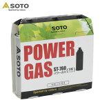 ソト ガスカートリッジ SOTOパワーガス 3本パック ST-7601 SOTO