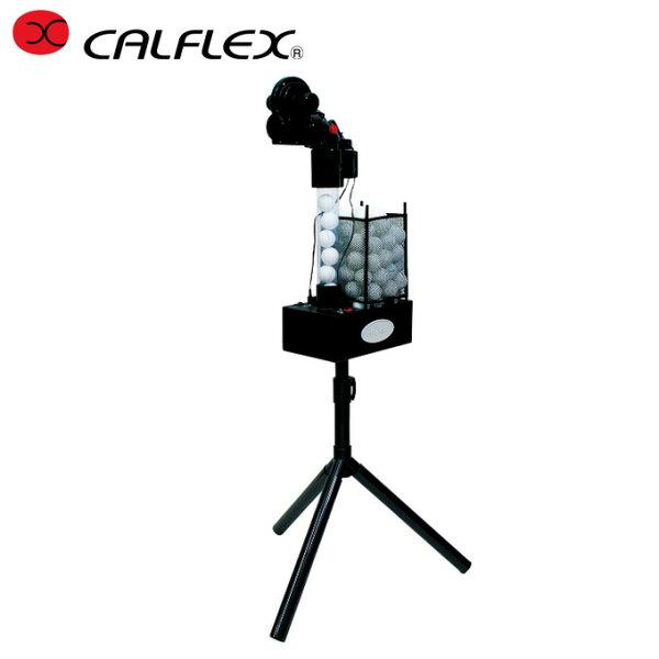 カルフレックス卓球マシンピンポンマシンCTR-18SCALFLEX