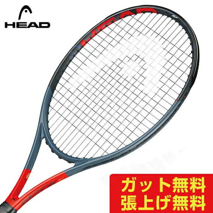 テニス, ラケット  MP Radical MP 233919 HEAD