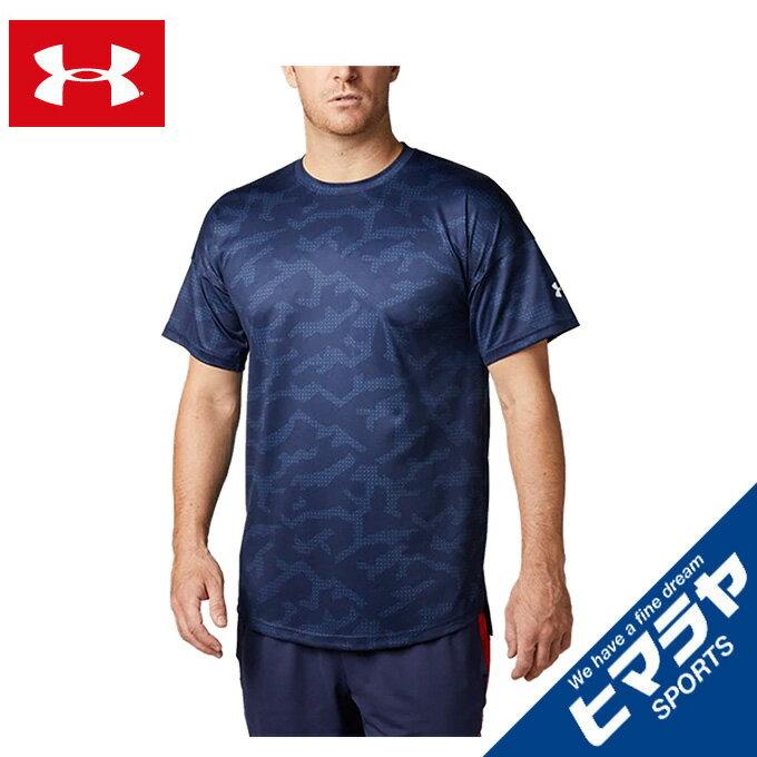 テックTシャツ<ヒーターロゴ> [1313379] (アンダーアーマー) (ベースボール/Tシャツ/MEN) UNDER ARMOUR