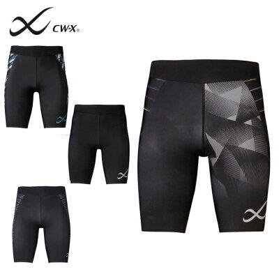 CW-X ハーフタイツ メンズ スピードモデル