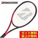ブリヂストン 硬式テニスラケット X-BLADE BX 305 エックスブレード ビーエックス BRABX1 メンズ レディース BRIDGESTONE