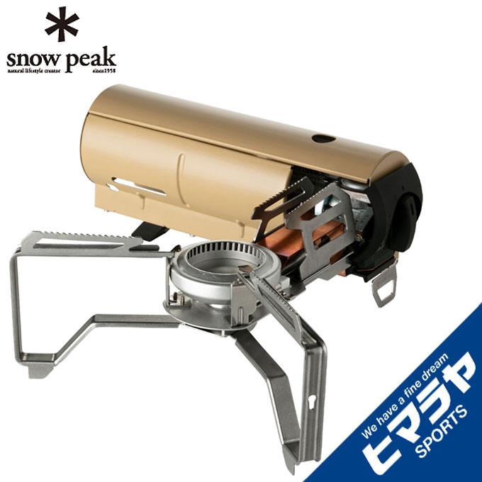 バーべキュー・クッキング用品, キャンプ用バーナー  HOMECAMP GS-600KH snow peak