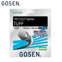 ゴーセン GOSEN 硬式テニスガット テックガットタフ16 TS620W