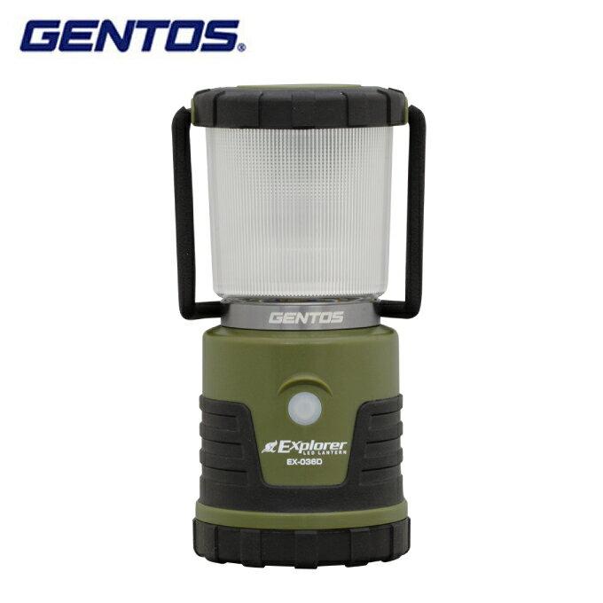 ライト・ランタン, ランタン  LED Explorer EX-036D GENTOS