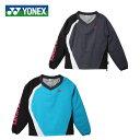 《簡易配送可》2017年1月下旬発売 YONEX ジュニア トレーナー 32019J ヨネックス テニス バドミントン ウェア