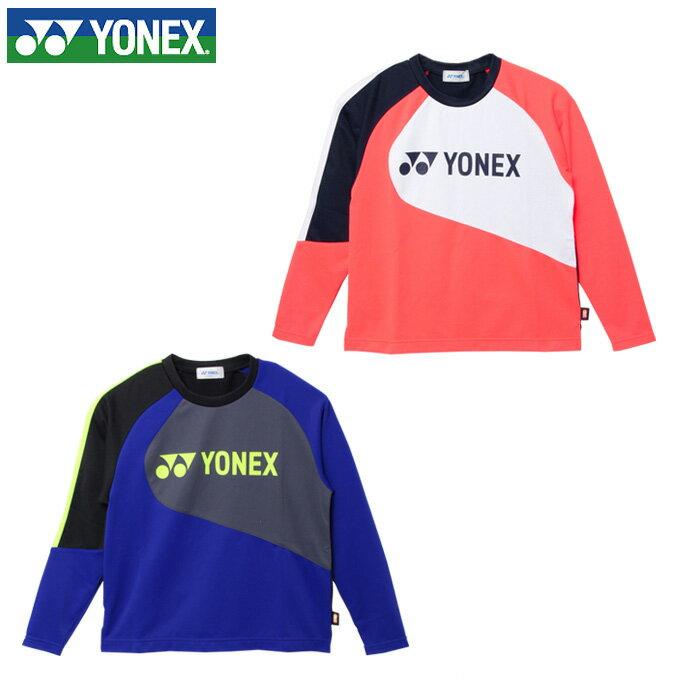 ヨネックス YONEX テニスウェア トレーナー ジュニア ライト 31034J