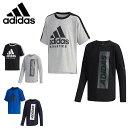 アディダス Tシャツ 長袖 ジュニア SPORT ID 2in1 ロングスリーブTシャツ FYQ59 adidas