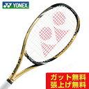 ヨネックス 硬式テニスラケット メンズ レディース 限定 E