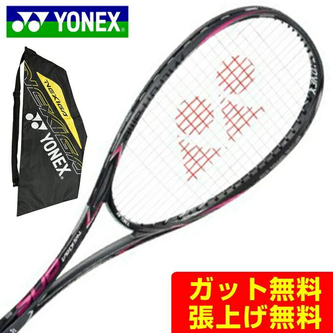 ヨネックス ソフトテニスラケット 後衛向け ネクシーガ80S NEXIGA80S NXG80S-798 メンズ YONEX