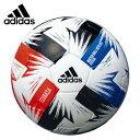 アディダス フットサルボール 4号 検定球 ツバサ フットサル AFF410 adidas その1