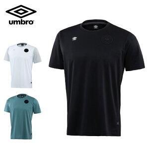 アンブロ サッカーウェア プラクティスシャツ 半袖 メンズ レディース URA.半袖シャツ UUUPJA62 UMBRO