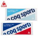 ルコック フェイスタオル メンズ レディース QMAPJE03 le coq sportif