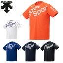 デサント スポーツウェア 半袖 メンズ サンスクリーン Tシャツ DMMPJA54 DESCENTE