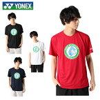 ヨネックス バドミントンウェア Tシャツ 半袖 メンズ 2020全英選手権 限定ユニ YOB20003 YONEX