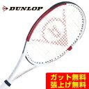 【クーポンで1000円引 6/1まで】 ダンロップ DUNLOP 硬式テニスラケット CX 200 ジャパンリミテッド JAPAN LIMITED DS21907