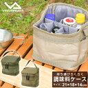 ダイワ(Daiwa) ダイワ カゴパック L(A) ブラック 04700345
