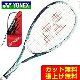 ヨネックス ソフトテニスラケット 後衛向け メンズ レディース F-LASER 5S エフレーザー5S FLR5S-042 YONEX