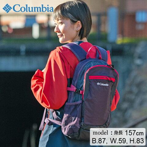 コロンビア リュックサック 15L メンズ レディース キャッスルロック15 PU8387 506 Columbia 日帰り登山