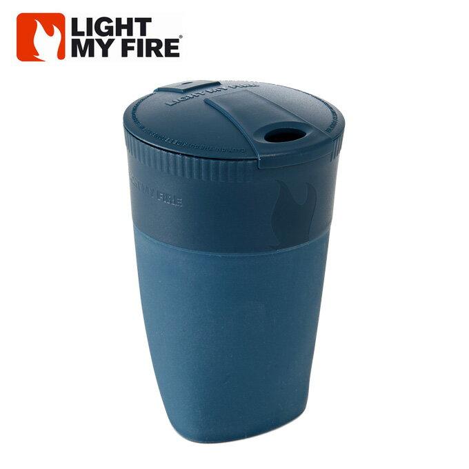 キャンプ用食器, カップ  BIO 26298 LIGHTMYFIRE