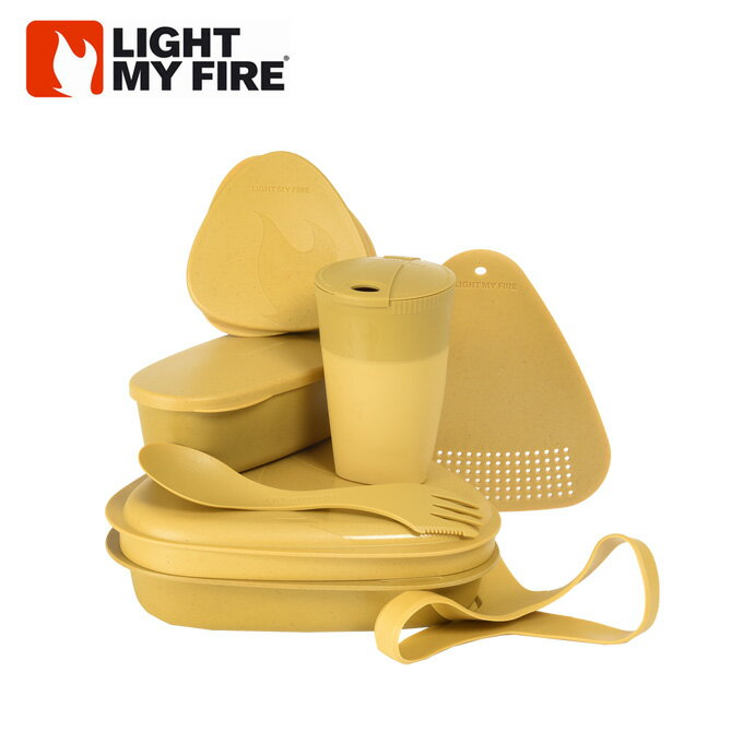 キャンプ用食器, 皿  BIO 26291 LIGHTMYFIRE
