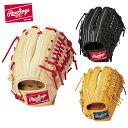 ローリングス Rawlings 野球 一般軟式グローブ オールラウンド 軟式用 HYPER TECH R9 SERIES 投手 内野手用 サイズ11.25 GR1R9N62