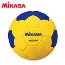 【最大10%OFFクーポン発行中干★5/9 20時〜】MIKASA(ミカサ)1号球・軽量球・ソフトハンドボール1号[HVN110SB][ジュニア:子供用]