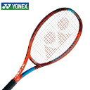 ヨネックス 硬式テニスラケット 張り上げ済み ジュニア VCORE 26 Vコア26 2021 06VC26G-587 YONEX