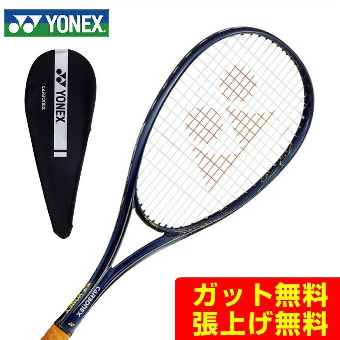 テニス, ラケット  CARBONEX CROWN CABCRW-512 YONEX