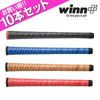 ウィン(winn)ゴルフ(クラブ用グリップ)neoWRAPTYPEネオラップタイプ(スタンダードサイズ)【お買い得10点セット】AW5