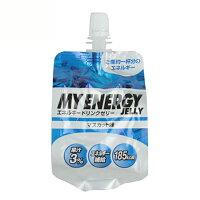 ビジョンクエスト(VISIONQUEST)エネルギーゼリーマスカット味箱売り(30個)EGJ-M