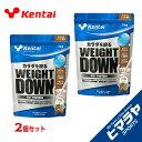 ケンタイ プロテイン ウエイトダウン ソイプロテイン ココア風味 2個セット K1240 Kentai 健康体力研究所